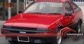 Toyota Corolla AE86 GT Apex 1983